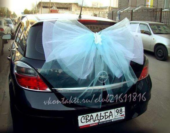 Красивое Свадебное украшение на автомобиль