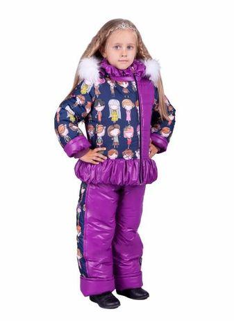 Новый зимний костюм для девочки куртка и штаны/полукомбинезон