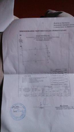 Продам земельный участок 9 соток, Броварской район, приватизирован.