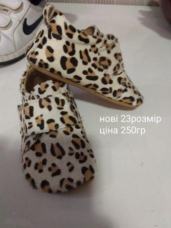 Дитяче взуття якісне