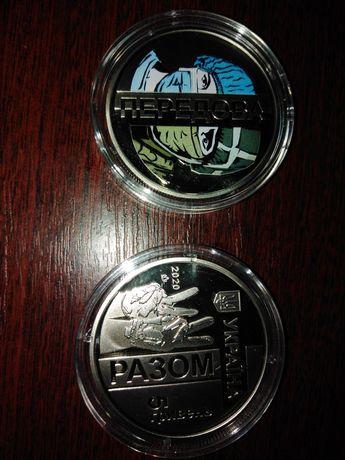 Монети України 5 гривень