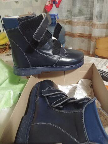 Ортопедические ботинки Ortofoot