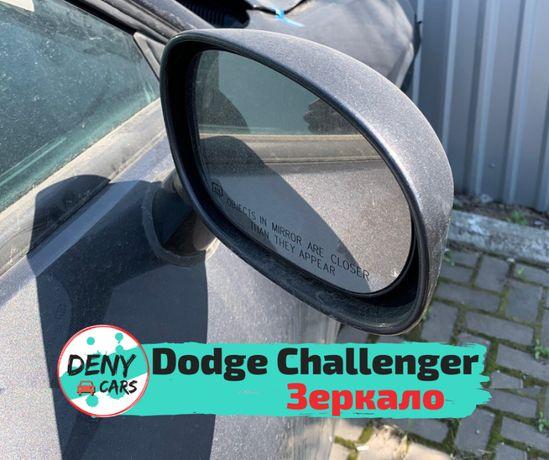 Зеркало Dodge Challenger