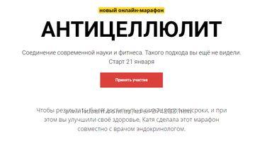 Екатерина Усманова 12 курсов .Цена за все