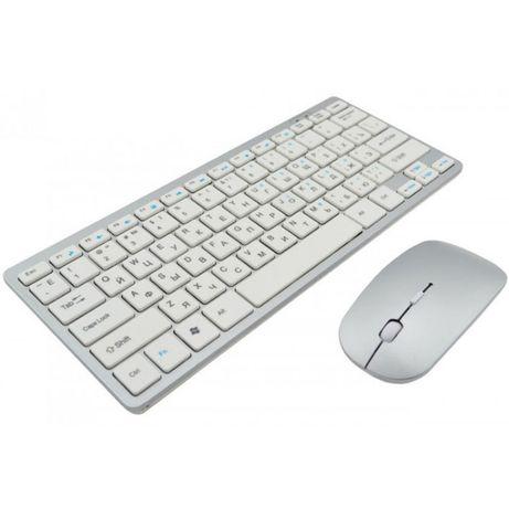 Набор Apple 908 беспроводная клавиатура + мышка !!!
