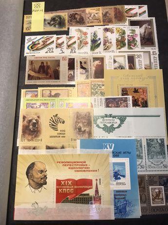 Почтовые марки СССР 1981-91 полная хронология .Состояние марок-люкс
