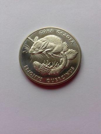 Moneta Ukrainy ! 2 Hrywny 1999 r.ŻÓŁĘDNICA!!!