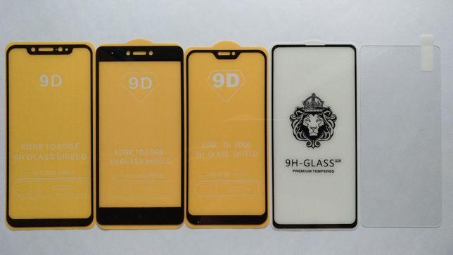 Стекло чехол Xiaomi Redmi 8A 9 Mi A2 Lite 6 4X A1 SE Note 8 Pro 8T 7 5