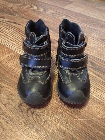 Ботинки детские 23 размер