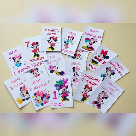 Картки для щомісячної фотосесії малюка / карточки для фотосессии