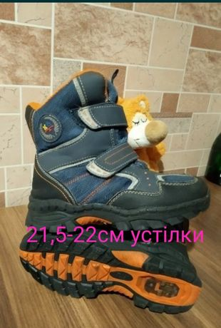Ботинки боти сапоги красовки кросівки ботінки 34-36р