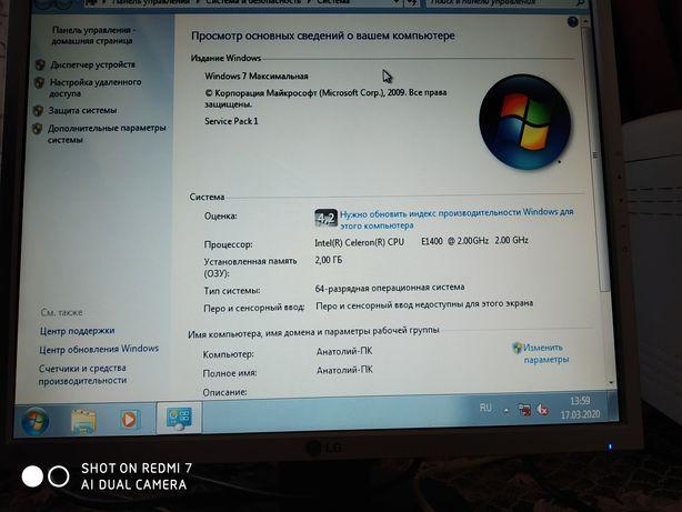 Продам компьютер в сборе цена 2000 гр