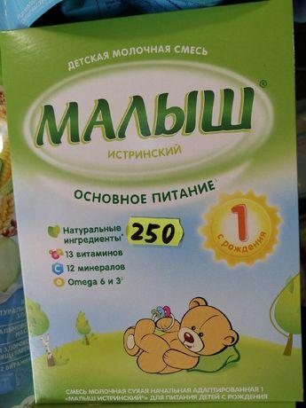 Малыш 160 рублей
