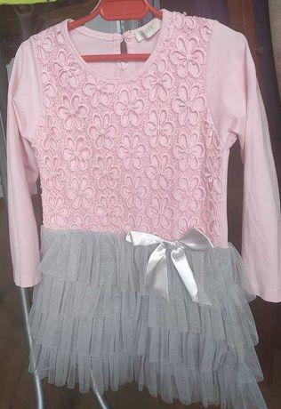 Sukieneczka Breeze 116