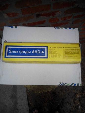Продам электроды Ано-4 d-3мм и 4мм.