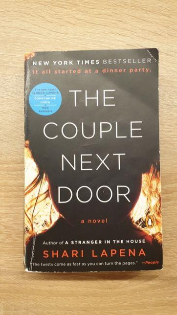 """Книга на английском Shari Lapena """"The couple next door"""""""
