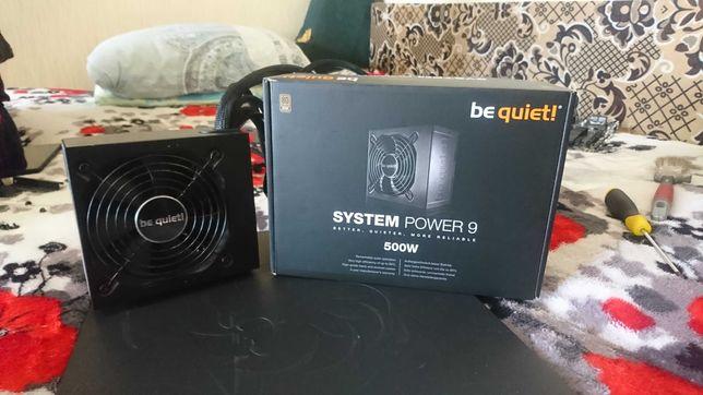 Блок живлення  Be quiet System Power 9 500w