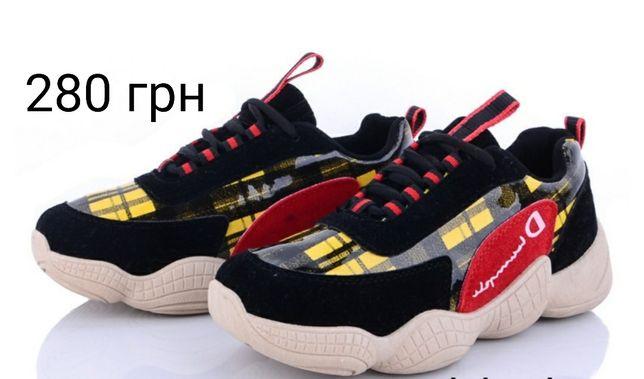 Новая обувь не дорого