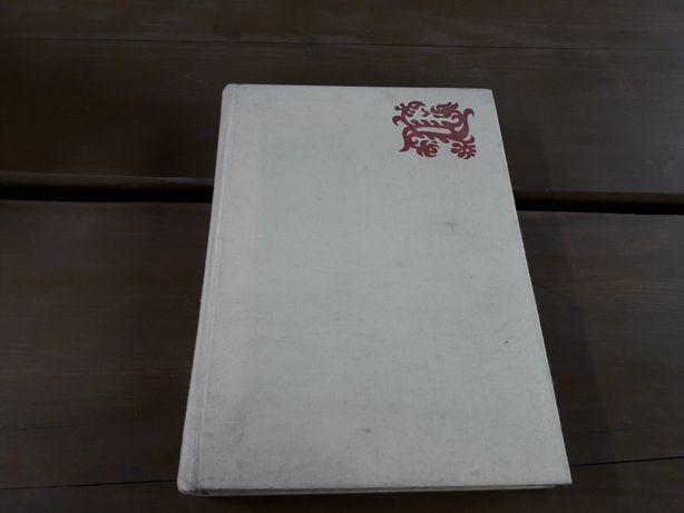 Książka Historia Literatury Hiszpańskiej 1970r Stan DB !!!