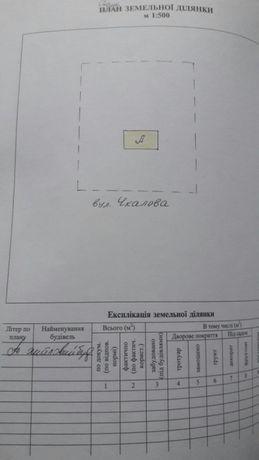 Дом документы участок