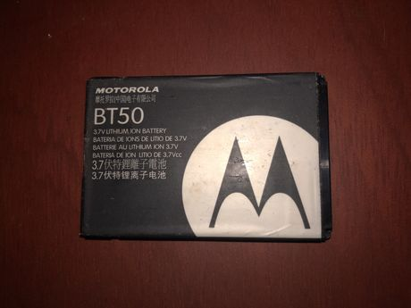 Bateria para Motorola