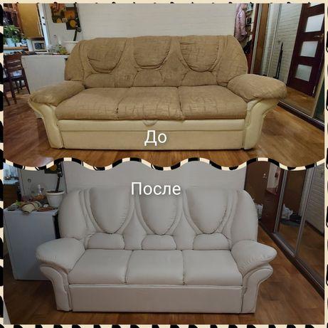 Перетяжка,ремонт мягкой мебели любой сложноти.Видоизменение изделия.