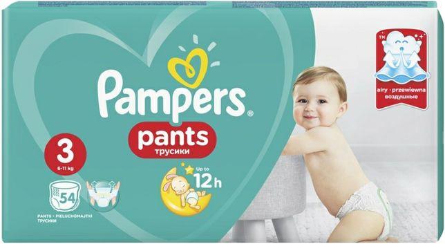 Pampers pants (трусики) 3
