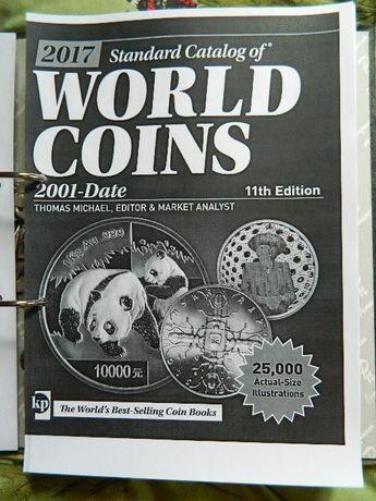 Продам каталог монет Краузе 2001-наши дни издание 11-е 2017г.
