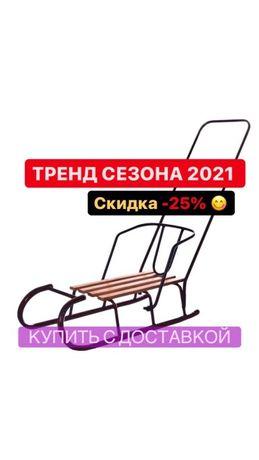 Санки детские / ТРЕНД 2021 / Санки с толкателем ручкой / МЕГА УДОБНЫЕ