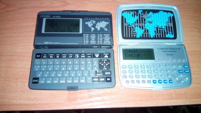 электронная записная книжка CITIZEN RX-3200 и электронный переводчик