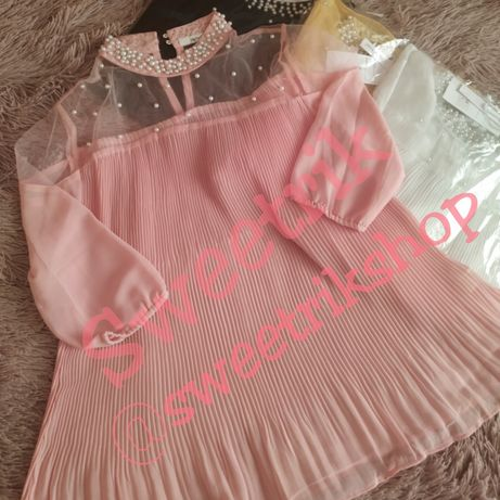 Блузка Рожева Пудра з перлинками
