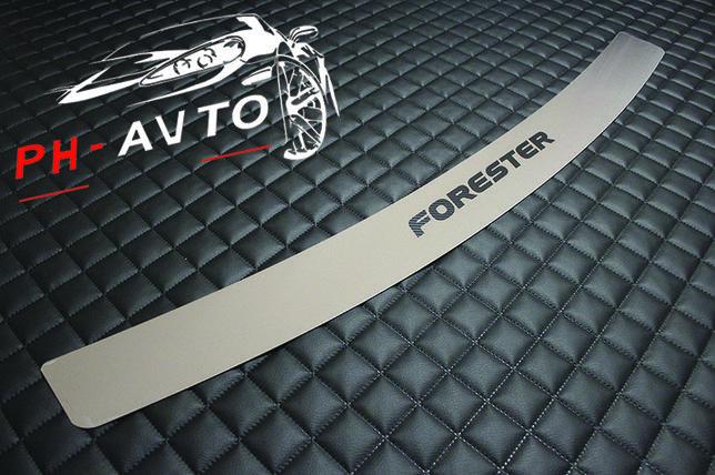 Накладка на задний бампер Subaru Forester 2008-2012