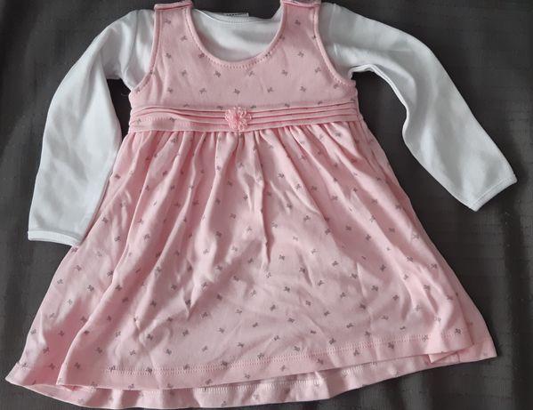Nowa sukienka 2-częściowa