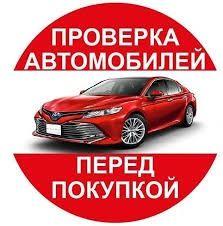 Продам Ваше авто