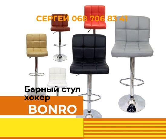 Барный стул хокер Bonro B-628, ЭКО КОЖА! 6 цветов, ДОСТАВКА !