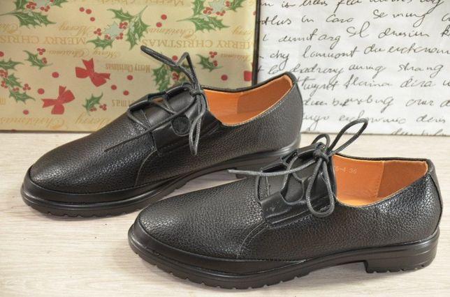 Качественные туфли на каждый день р-р 39