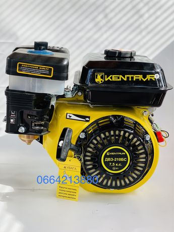 Двигатель кентавр 7,5 л.с на мотоблок и культиватор