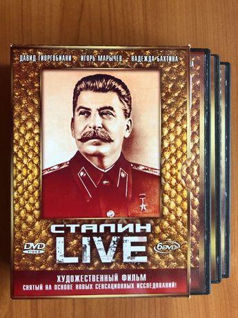 Художественный фильм Сталин LIVE (6 дисков)