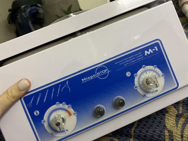 Сухожар микроstop М 1
