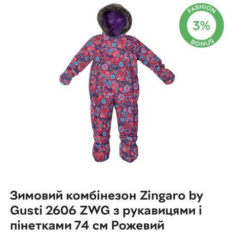 Комбінезон Zingaro від Gusti 74 розмір