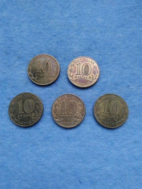Россия 10 рублей Города Воинской Славы 5 шт (набор)