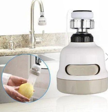 Экономитель воды Water Saver NEW 360 градусов, насадка на кран (аэрато