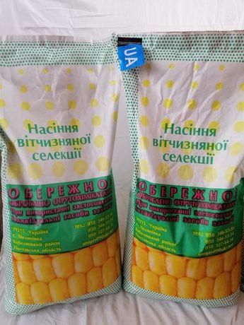 Насіння кукурудзи/семена/посівний матеріал /насіння