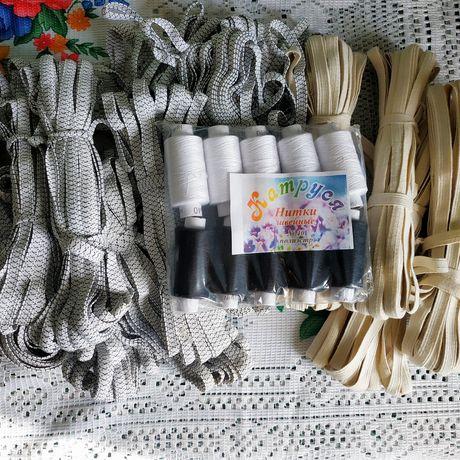 Резинка бельевая и нитки 40 для шитья