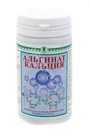 Альгинат Кальция, для суставов, остеопороз, иммунитет, запоры, гастрит