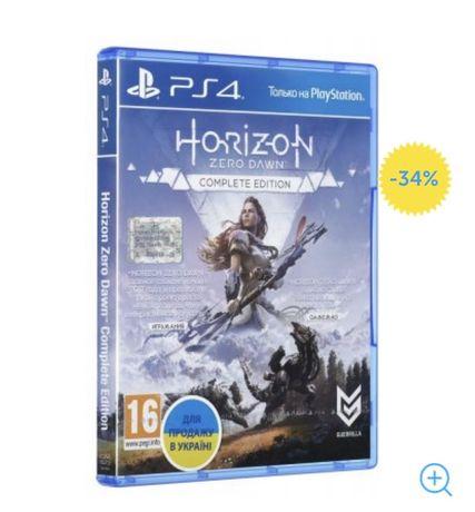 Игра на PS 4 Horizone