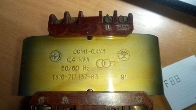 Трансформатор ОСМ1-0.4У3