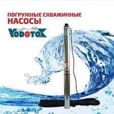 Погружные скважинные насосы Vodotok. Продажа, ремонт, гарантия