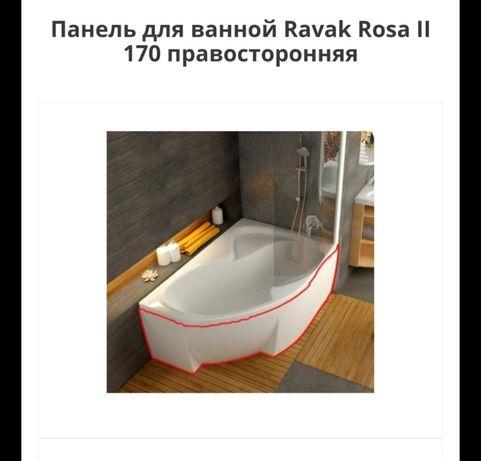 Панель для ванни Равак росса ll ,170см , правостороння
