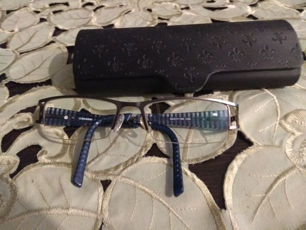 Okulary korekcyjne, oprawki, etui gratis